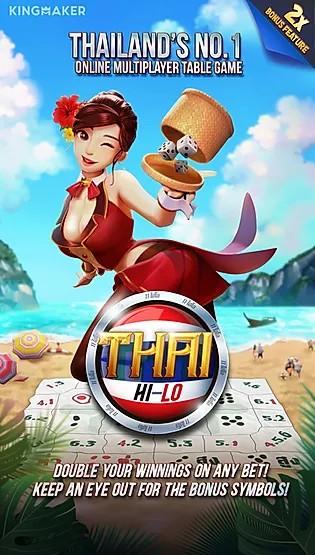 ภาพหน้าจอของ Thai Hi-Lo บนเว็บ UFABET